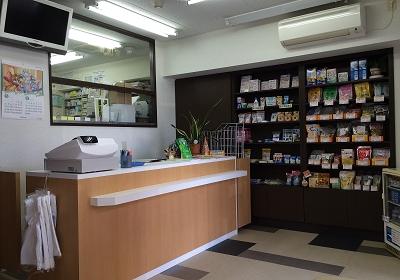 フラワー薬局 朝霞台店