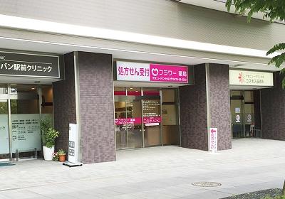千葉ニュータウン中央店